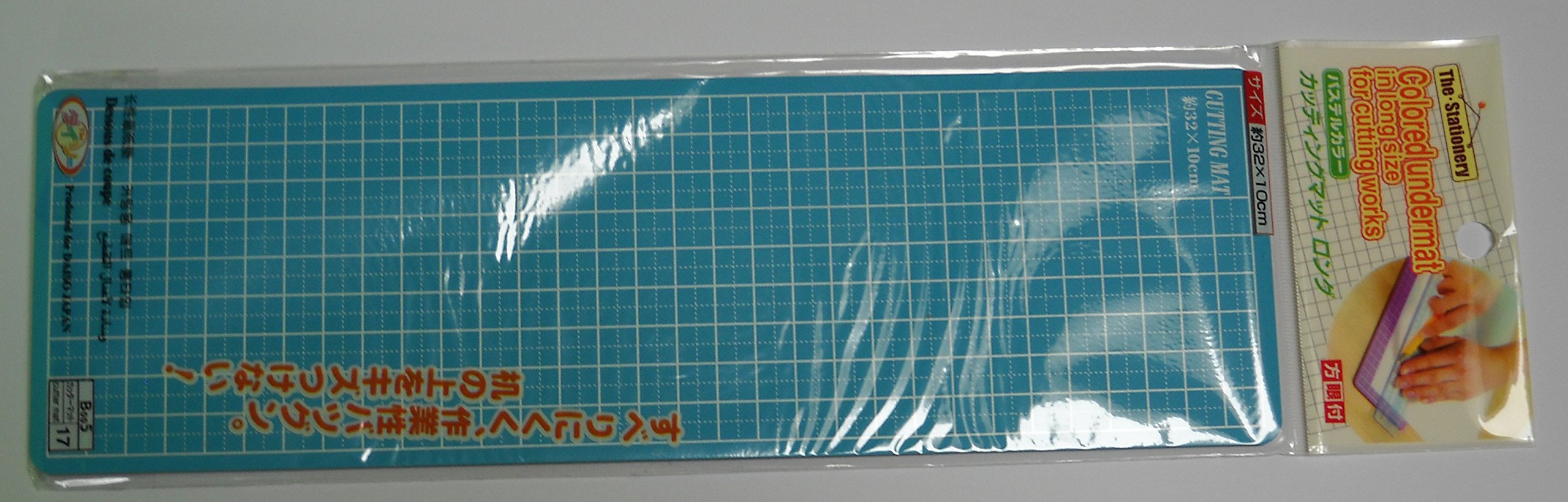 Small Long Self Healing Cutting Mat for on the Go 32.5x10cm (12 5/8 X 4 In)