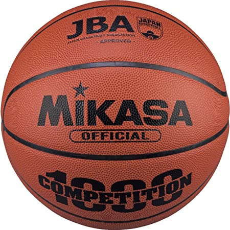 MIKASA Basketball BQ1000 - Pelota de Baloncesto (Outdoor, Indoor ...