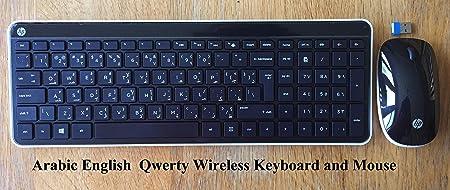 HP Arabic Keyboard Wireless Keyboard & Mouse Arabic/English Deluxe Atlas - languageSource.com, [Importado de UK]