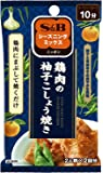 S&B シーズニング 鶏肉の柚子こしょう焼き 10g