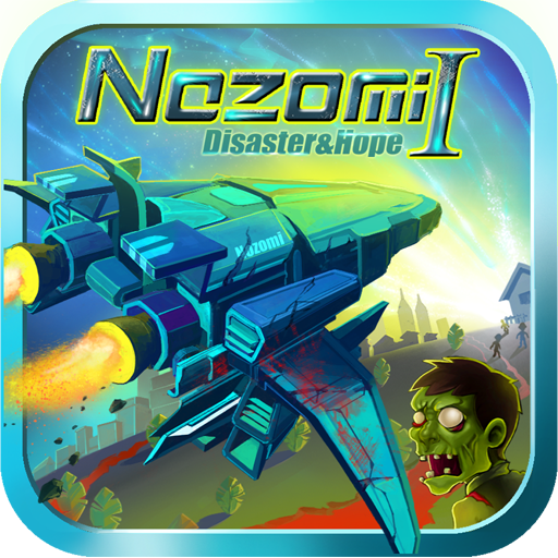 Amazon.com: Nozomi - Clash of Zombies: Appstore for Android