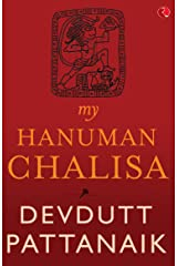 MY HANUMAN CHALISA Kindle Edition