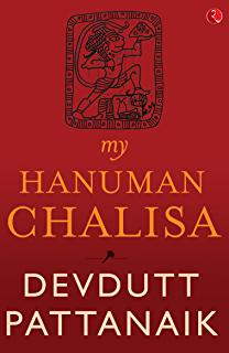 Amazon my gita ebook devdutt pattanaik kindle store my hanuman chalisa fandeluxe