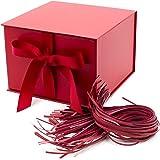 Hallmark 5EBC1117 Gift Box