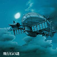 Castle in the Sky (Original Motion Picture Soundtrack)