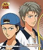 THE BEST OF RIVAL PLAYERS ⅩⅢ Ryoh Shishido & Chotaroh Otori(アニメ「テニスの王子様」)