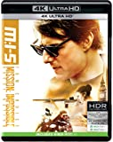 Mission: Impossible 5 - Rogue Nation (4K UHD)