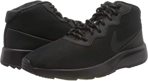 Sedia imperdonabile cameriera  Amazon.com | Nike Tanjun Chukka Boots Water Resistant Men's Shoes  Comfortable Sneakers Fashion | Shoes