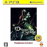 Demon's Souls(デモンズソウル) PlayStation 3 the Best