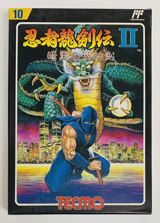 Amazon.com: Ninja Ryukenden II: Ankoku no Jashinken (aka ...
