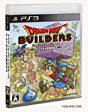 Dragon Quest Builders - standard edition [PS3] [import Japonais]
