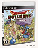 Dragon Quest Builders Arefugarudo Whatever revive [Japan Import]