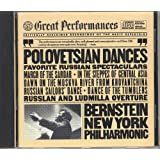 Favorite Russian Spectaculars: Polovetsian Dances (Great Performances)