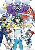 ガンダム Gのレコンギスタ(2) (角川コミックス・エース)