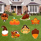 8Pcs Thanksgiving Yard Signs Outdoor Lawn Decorations- Fall Thanksgiving Outdoor Decorations - Happy Thanksgiving Turkey Pump