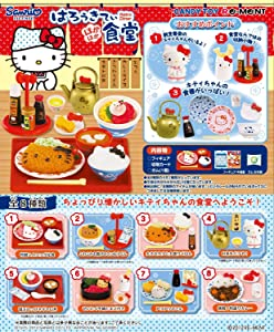 Re-Ment Miniature Sanrio Hello Kitty Retro Diner HokaHoka Shokudou Full Set 8 Packs