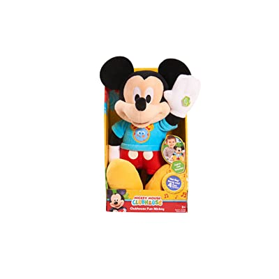 Just Play MMCH Mickey Hot Diggity Dog Plush: Toys & Games
