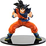 Banpresto Dragon Ball Super Son Goku Fes!! Volume 2 Son Goku Figure