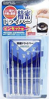 1 BOX SUPER PRECISION SCREWDRIVER - For camara, eyeglasses, watch ...