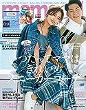 mama girl(ママガール) 2019年 04 月号