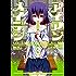 ちょっとかわいいアイアンメイデン(3) (角川コミックス・エース)