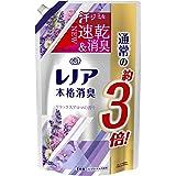 レノア 本格消臭 柔軟剤 リラックスアロマ 詰め替え 約3倍(1320mL)