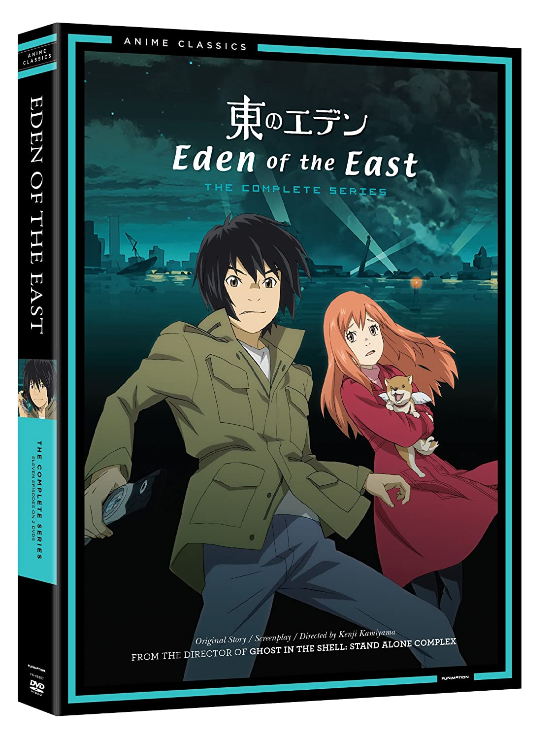 Eden of the East – DVD Anime Classics (Dual Audio)