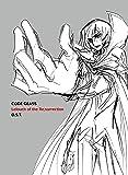 映画 コードギアス 復活のルルーシュ オリジナルサウンドトラック(初回限定盤)