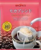 ブルックス ドリップバッグ コーヒー モカブレンド 10g×150袋