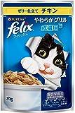 フィリックス やわらかグリル ゼリー仕立て キャットフード チキン 成猫用 70g×12袋入(まとめ買い)