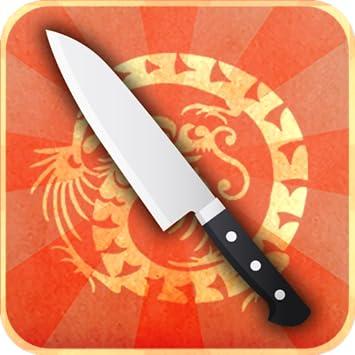 Amazon.com: Dinner Rush - The Hibachi Ninja: Appstore for ...