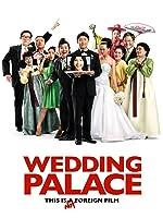 Wedding Palace