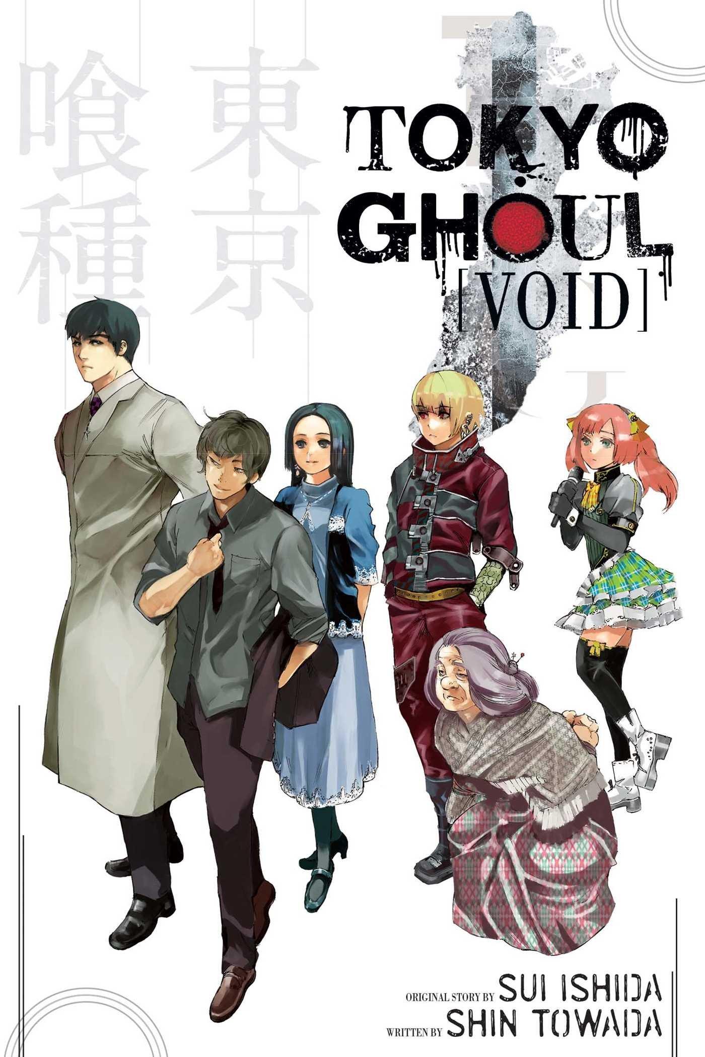 Amazon Com Tokyo Ghoul Void Void Tokyo Ghoul Novels 9781421590585 Frane Kevin Towada Shin Ishida Sui Giles Morgan Books