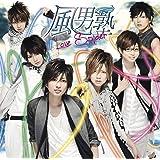 Love Spider(初回盤 緑川狂平Ver.)(DVD付)