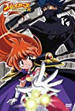 スレイヤーズEVOLUTION-R Vol.1 [DVD]