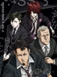 【Amazon.co.jp限定】PSYCHO-PASS サイコパス 3 Vol.2 初回生産限定版(全巻購入特典:「描き下ろしA3デスクマット」&「特典映像DVD」引換シリアルコード付) [Blu-ray]