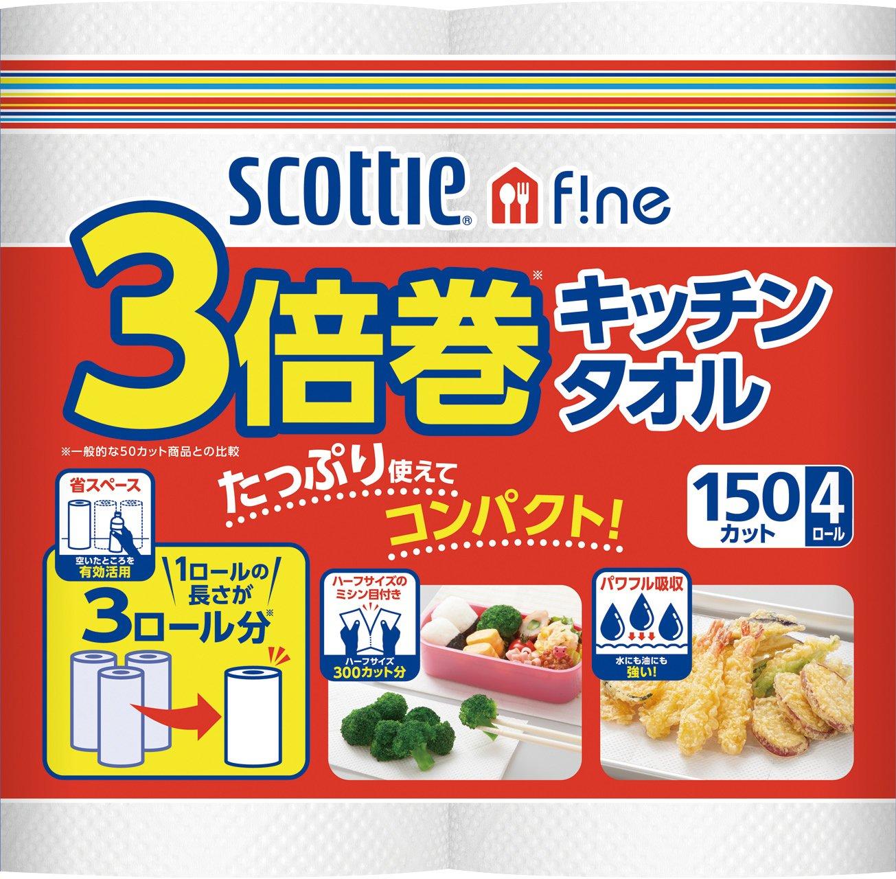スコッティ ファイン 3倍巻キッチンタオル