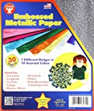"""Hygloss 26430 Embossed Metallic Foil Paper, 9"""" x 10"""" Size, 30 Sheets, Assorted Color, 0.2"""" Height, 8.5"""" Width, 10"""" Length (Pack of 30)"""