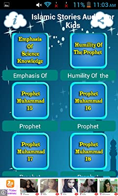 Islamic Stories Audio For Kids: Amazon.es: Appstore para Android