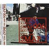 SMAP 006~Sexy Six~