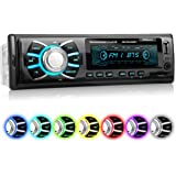 XOMAX XM-RSU262BT Car Stereo without CD-Player + Bluetooth Hands-free & music transfer + USB port (plays up to 128 GB) and SD-card-slot (plays up to 128 GB) for MP3 & WMA + 7 light colours adjustable: Blue, Red, Green... + AUX-Input + FM radio + Single DIN / 1-DIN standard dimensions + futuristic design + incl. remote control and cage