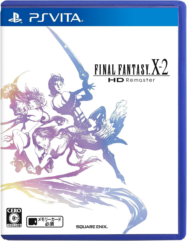 Final Fantasy X-2 HD Remaster: Amazon.es: Videojuegos