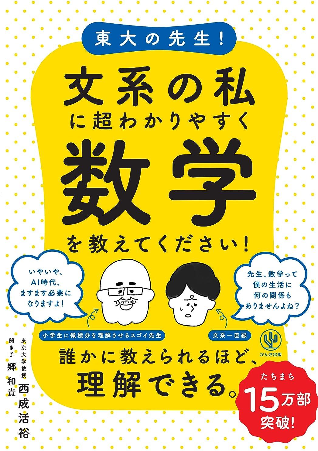 志す音節フィードZipper 2019: 祥伝社M