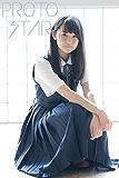 PROTO STAR 佐藤葵 vol.1