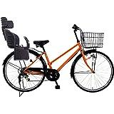 Lupinusルピナス 自転車 26インチ LP-266TA-knrj-bk シティサイクル シマノ製外装6段ギア オートライト 樹脂製後子乗せブラック