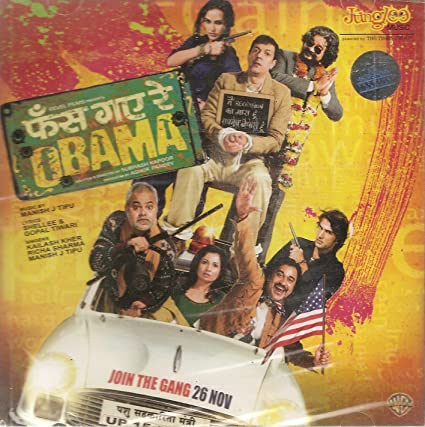 the Bach Gaye Re Obama tamil dubbed movie download