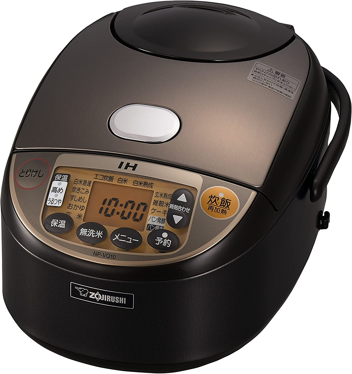 Zojirushi rice cooker IH-type extremely cook 5.5 Go Brown NP-VQ10-TA