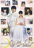 美少女戦士セーラームーン(12) [DVD]
