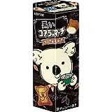ロッテ 黒いコアラのマーチ<ココア&ミルク> 48g×10箱