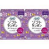 【まとめ買い】ソフィ ソフトタンポン スーパープラス 特に量の多い日用 25コ入×2個パック(unicharm Sofy)